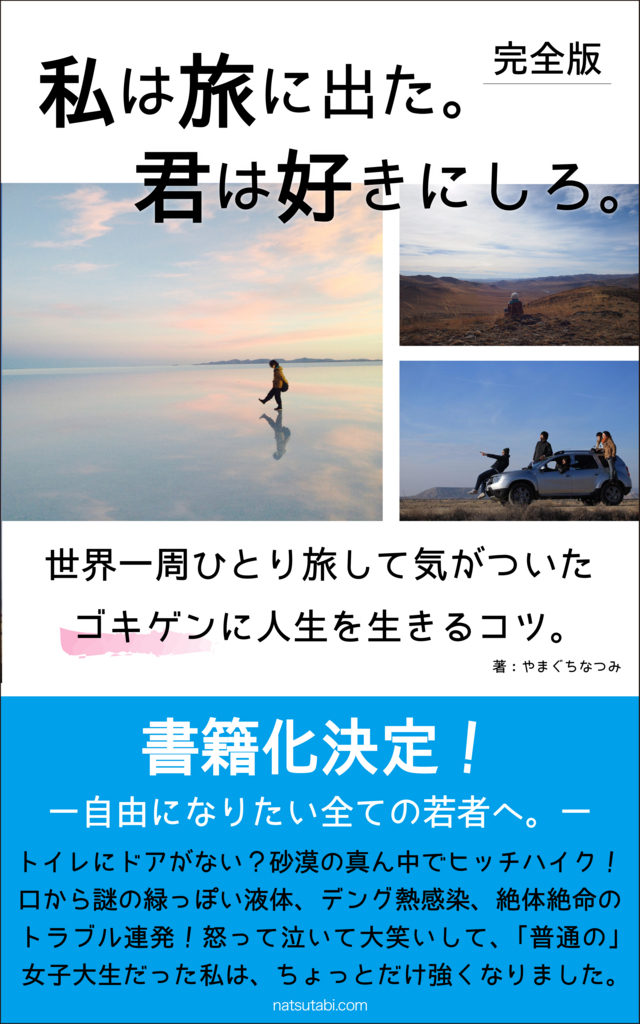f:id:n-yamaguchi469:20171224165402j:plain