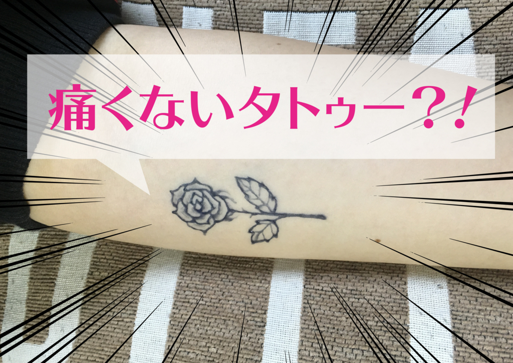 f:id:n-yamaguchi469:20180102111650j:plain
