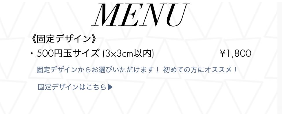 f:id:n-yamaguchi469:20191227202540p:plain