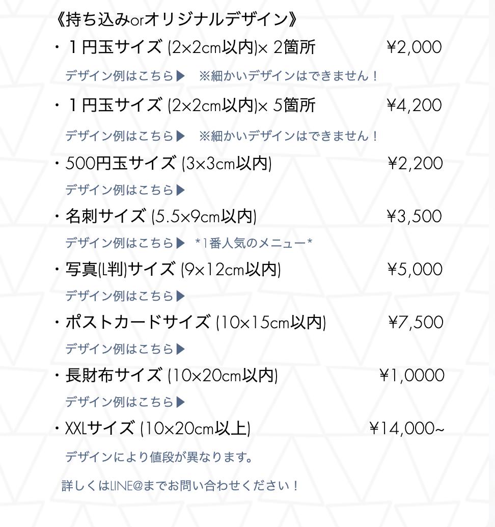 f:id:n-yamaguchi469:20191227202547p:plain
