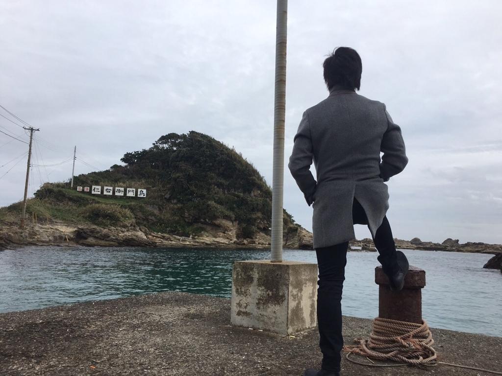 f:id:n-yamashita_goalist:20171110202228j:plain