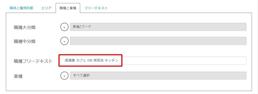 f:id:n-yamashita_goalist:20171129021409j:plain