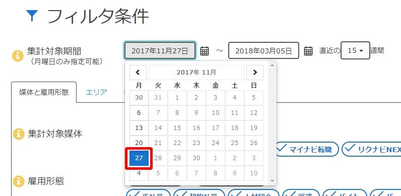 f:id:n-yamashita_goalist:20180618173237j:plain