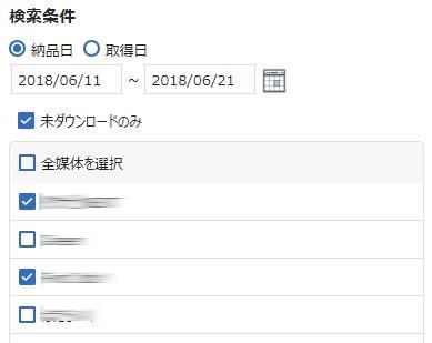 f:id:n-yamashita_goalist:20180621172354j:plain
