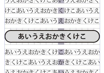 f:id:n-yuji:20050819170854j:image