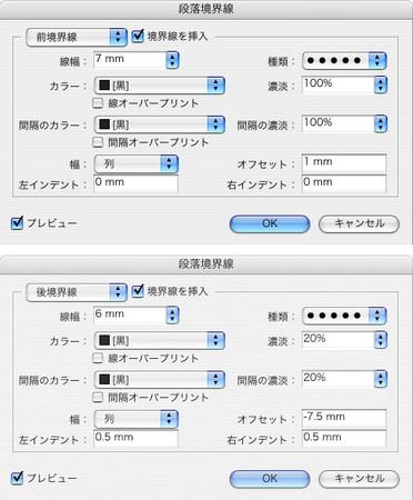 f:id:n-yuji:20050819171404j:image
