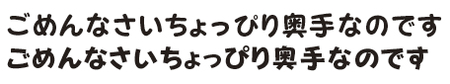 f:id:n-yuji:20061209152657p:image