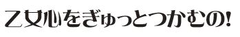 f:id:n-yuji:20061209153019p:image