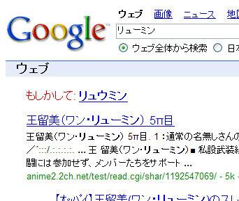f:id:n-yuji:20071126003247j:image
