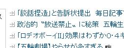 f:id:n-yuji:20090112130014j:image