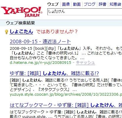 f:id:n-yuji:20090201100917j:image