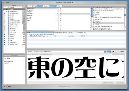 f:id:n-yuji:20090219224435j:image