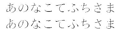 f:id:n-yuji:20100228024806p:image