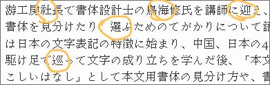f:id:n-yuji:20100320113503p:image