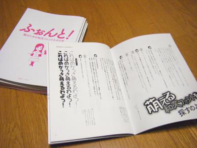 f:id:n-yuji:20101128112530p:image