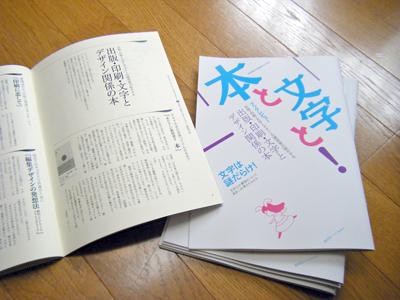 f:id:n-yuji:20111025134939p:image