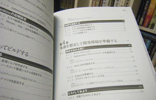 f:id:n-yuji:20111118230903p:image