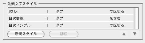 f:id:n-yuji:20111119222249p:image