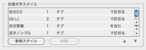 f:id:n-yuji:20111119222251p:image