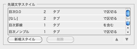 f:id:n-yuji:20111119222252p:image