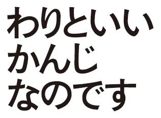 20111212091626