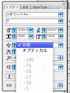 f:id:n-yuji:20120218185058p:image