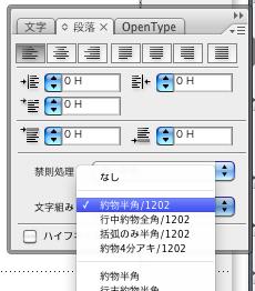f:id:n-yuji:20120218185059p:image