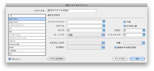f:id:n-yuji:20120218185101p:image