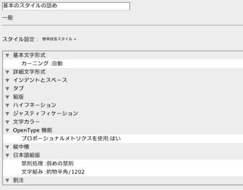 f:id:n-yuji:20120218185102p:image