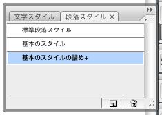 f:id:n-yuji:20120218185103p:image