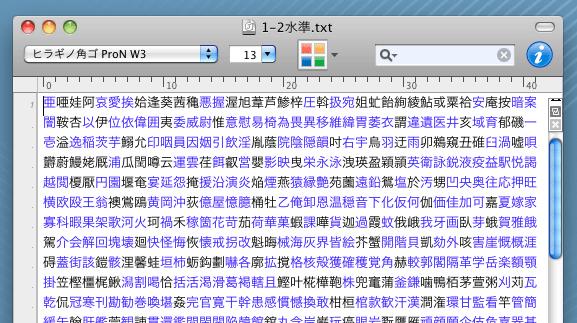 f:id:n-yuji:20120229125732p:image