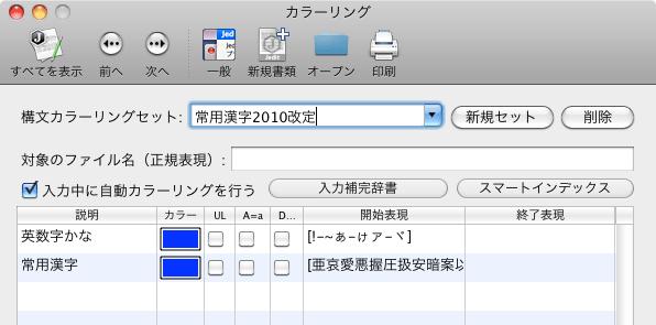 f:id:n-yuji:20120229125733p:image