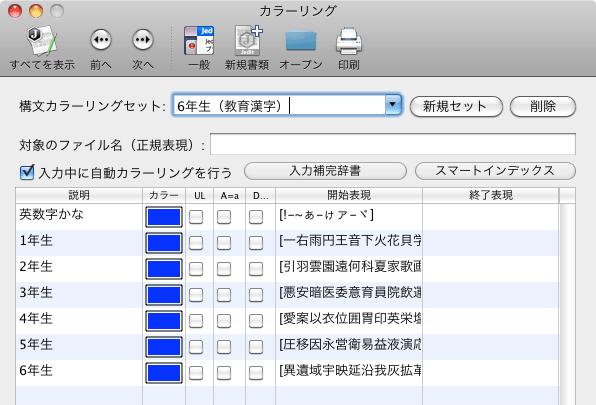 f:id:n-yuji:20120229125734p:image