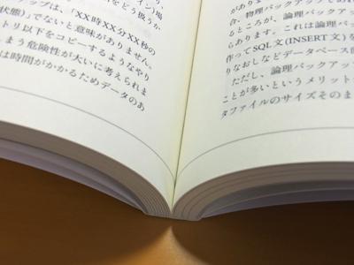 f:id:n-yuji:20120323121659j:image