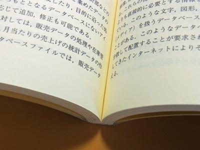 f:id:n-yuji:20120323121700j:image