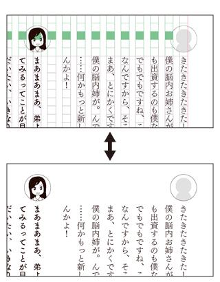 f:id:n-yuji:20120408124525j:image