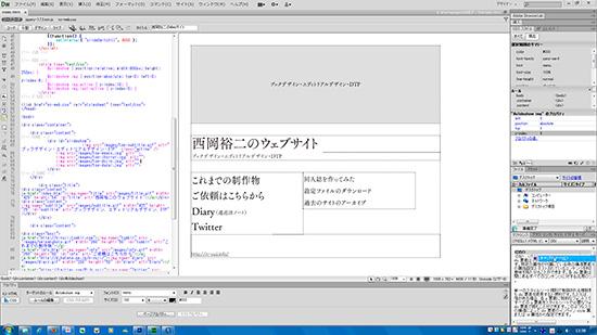 f:id:n-yuji:20120521140654j:image