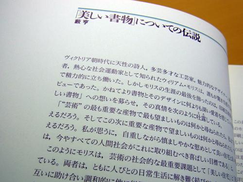 f:id:n-yuji:20120620095756j:image