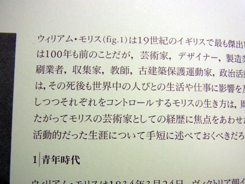 f:id:n-yuji:20120620095922j:image