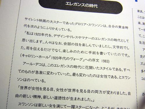 f:id:n-yuji:20120620100113j:image