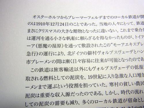 f:id:n-yuji:20120620143020j:image