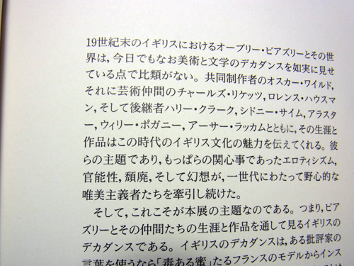 f:id:n-yuji:20120620143051j:image