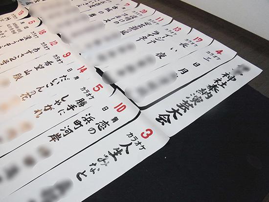 f:id:n-yuji:20120716233043j:image