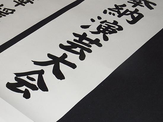 f:id:n-yuji:20120716233133j:image
