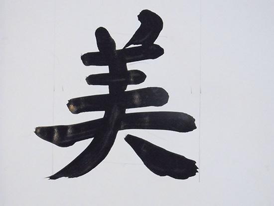 f:id:n-yuji:20120716233319j:image