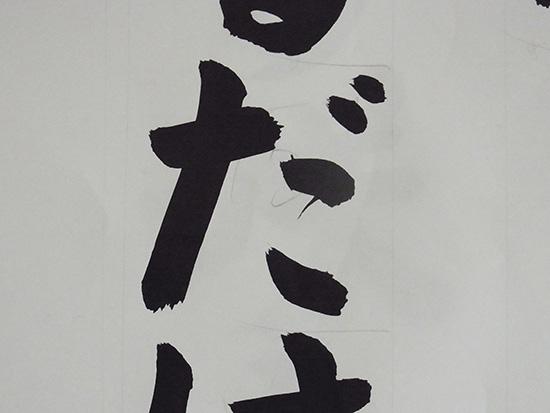 f:id:n-yuji:20120716233409j:image