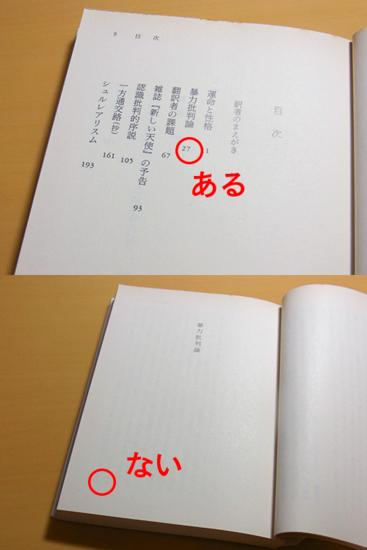 f:id:n-yuji:20120806115126j:image