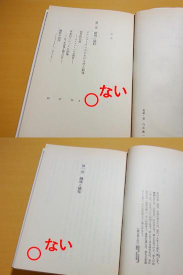 f:id:n-yuji:20120806115127j:image