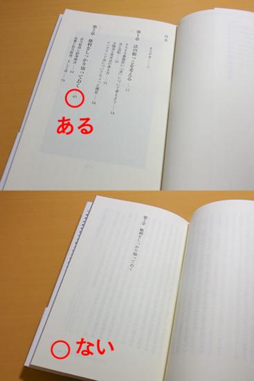 f:id:n-yuji:20120806115128j:image