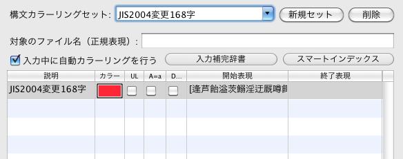 f:id:n-yuji:20120824221045p:image